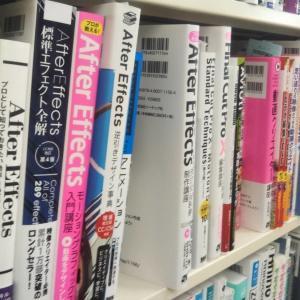 ✅最近買った本まとめ〜動画編集のためにプロが激選した本、一覧〜