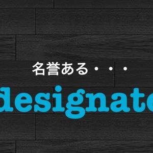designate (v.) ~名誉ある…