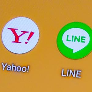 synergy の意味・使い方|シナジーって日本語で何?