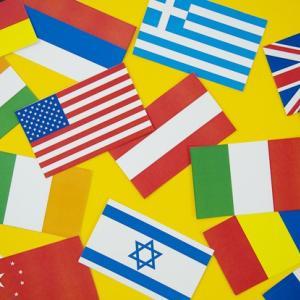 multilingual の意味・使い方|plurilingualとの違い