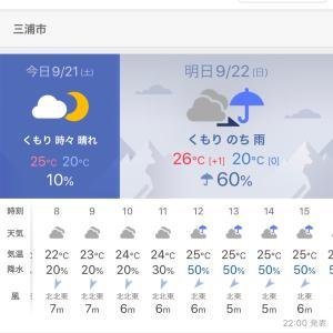 明日…釣り行けるかな(天気が…)