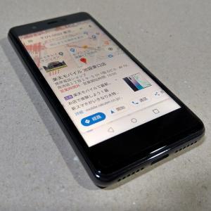 【楽天モバイル】正式サービス開始後にも役立つ(?)ショップでのやりとり【Rakuten Mini】