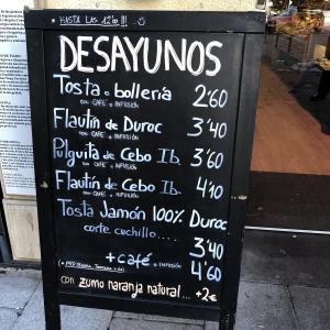 マドリードで朝食を~バル編2~  海外旅行/海外赴任/留学/駐在