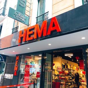 困ったら「HEMA」に行けばどうにかなる オランダ発雑貨店 海外旅行/海外赴任/留学/駐在/卒業旅行