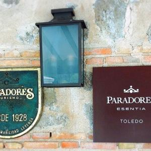 トレドのパラドールに泊まってみた! 世界遺産の街 海外旅行/海外赴任/留学/駐在/卒業旅行