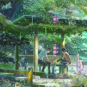 【映画】新海 誠『言の葉の庭』~降り続ける雨と、光の描写が言葉を失うほど美しい。愛する人の傷に寄り添えますか?~