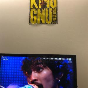 【音楽】KING GNU「情熱大陸」出演!!