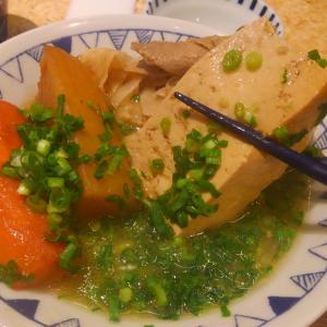ごちとん ootemori店でランチ!大手町の駅ビル内にある、野菜盛りだくさんのとん汁をテイクアウトもできるお店!