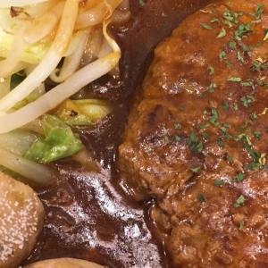 またハンバーグ!?牛○ 有楽町店で煮込みハンバーグ