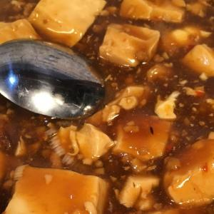 麻婆豆腐は甘い食べ物ではないはずだが。。。有楽町 宝龍で麻婆豆腐定食