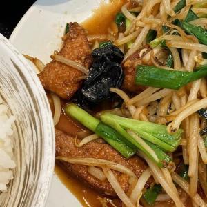 鶴見市場の町中華 宝家でレバニラ炒め定食