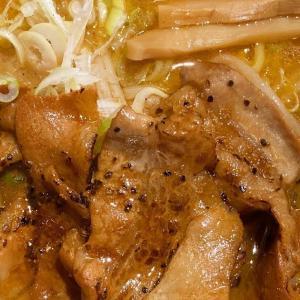 金澤味噌ラーメン 神仙 で炙り肉盛味噌ラーメン