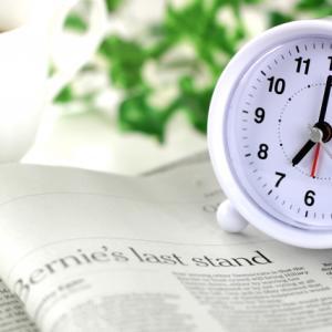 時間を有効に使うために、気をつける5つのこと