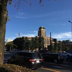 名古屋に行ってきました。1日目
