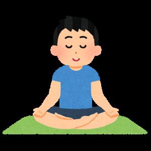 マインドフルネスプラスα 歩行・ランニング瞑想