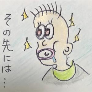 うーぱぱのイクメンライフ【1話 】6ヶ月になる息子… 目を輝かせるその先にあるものは、◯◯だった。