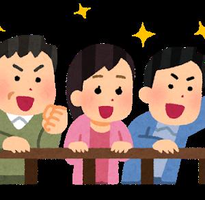 【京成杯と日経新春杯(大当たり!!!)の反省】とAJC,東海Sの出走馬情報