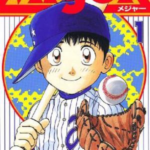 【オススメ漫画】スポーツ漫画ランキング2位