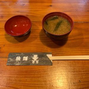 タイのプーケットにある日本料理屋さん‼️