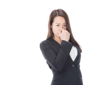 ディーアジカの口コミと評価|シンプルわきが対策の決定版!