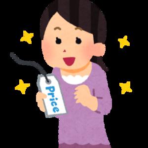 ハイネスにごりソープを最安値で購入する!通販サイト徹底調査!