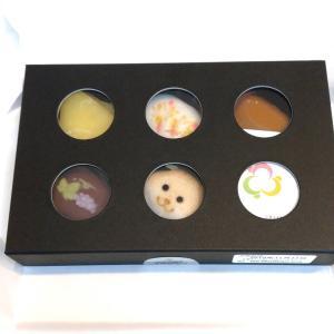 秋に食べたい可愛い和菓子♪