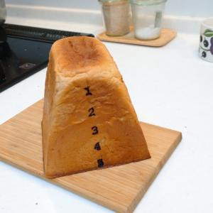 跳び箱パンを切ったら、こんな感じに・・・