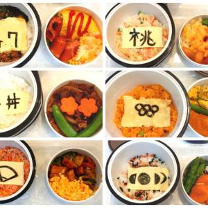 【母弁】2020年3月のお弁当からピックアップ!