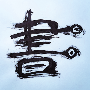 【書評】ことば散策 (岩波新書)