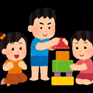 【コラム】子供の保育園での顔を知らない親