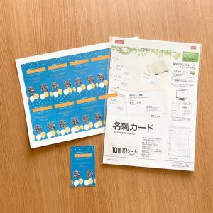 【100円グッズ】ダイソーの名刺カードがすごい!その実力とは?