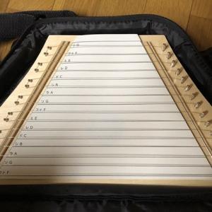ラップハープの白紙楽譜ができました!