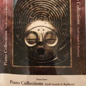 ニーアゲシュタルト&レプリカントピアノコレクションズの楽譜を買ってみた!