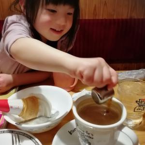 コメダ珈琲で子ども用のソフトクリームが無料で貰える方法