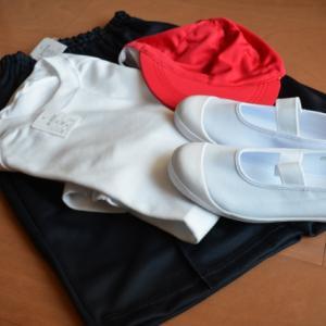 体操服の名札やゼッケンを白い布で簡単キレイに作る方法