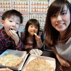 三重県津市の人気店で激ウマピザを1枚500円でテイクアウト!