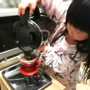 おうちカフェのススメ~美味しいコーヒーを淹れよう~
