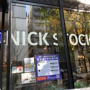 NICK STOCK 筑紫通り店