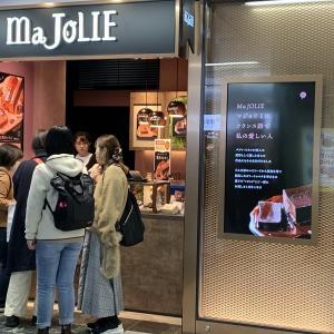 MaJoLIE(マジョリ博多店)