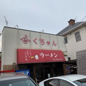 ふくちゃんラーメン田隈本店