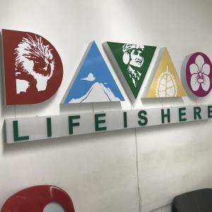 ダバオ空港ではWi-Fiは使える?待ち合わせはどこですればいい?