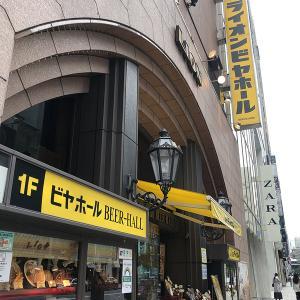現存する日本最古のビヤホール銀座ライオン七丁目店