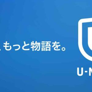 【まとめ】動画見放題なら「U-NEXT(ユーネクスト)」その特徴と評判を紹介!!