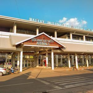 【ラオス観光】ワッタイ国際空港からホテルまでどうやって移動しよう?