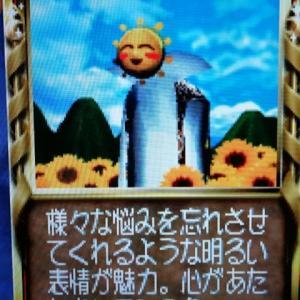 モンスターファーム2レアモン自作CD作成日誌~ガリ系~