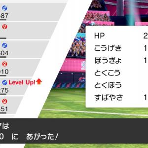 ポケモン剣盾コイキング6匹縛り攻略メモ9