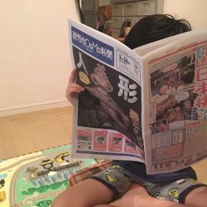 塾の先生に聞いた!子ども新聞はどれがいい?