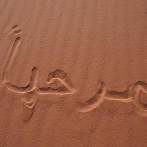 【ここは火星か…?】ヨルダンのワディ・ラムがすごかった話