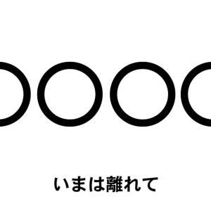 https://sakuramotors.jp/7574