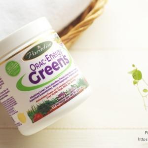 Paradise Herbs ORAC エナジーグリーン(青汁)は、りんごジュースと混ぜると飲みやすくなります!